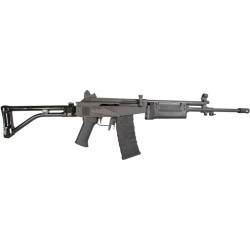 ATI GALIL GALEO RIA 5.56X45MM 18